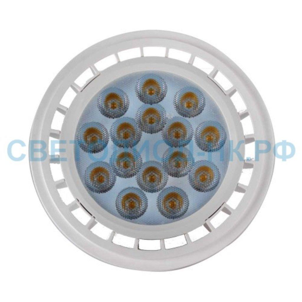 Цоколь G53: Светодиодная лампа SMARTBUY AR111-12V-15W/4000/G53 в СВЕТОВОД