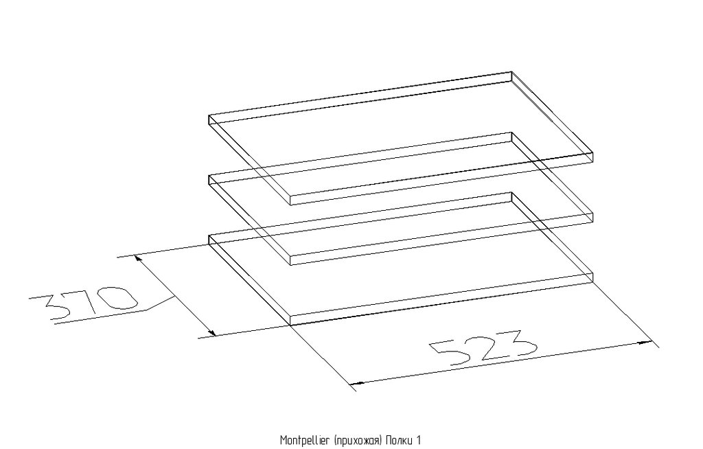 Мебельные направляющие и комплектующие: Полки 1 Montpellier в Стильная мебель
