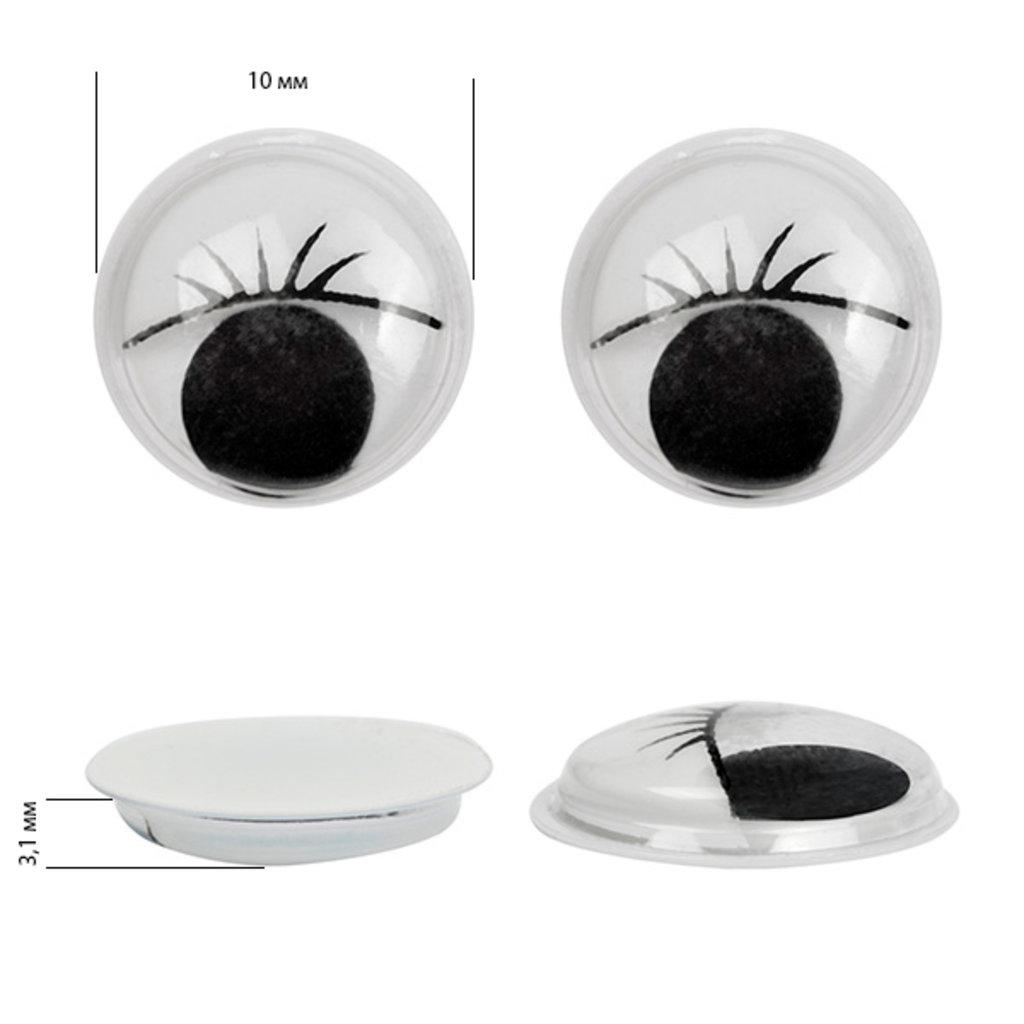 """Фурнитура для игрушек: Глазки круглые бегающие """"с ресничками"""" d10мм белые 1пара в Шедевр, художественный салон"""