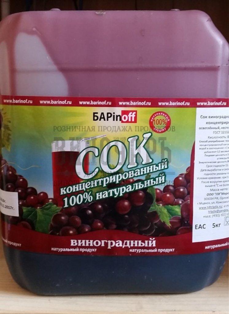 Концентрированный сок: Концентрированный сок - виноград красный (канистра) в Сельский магазин