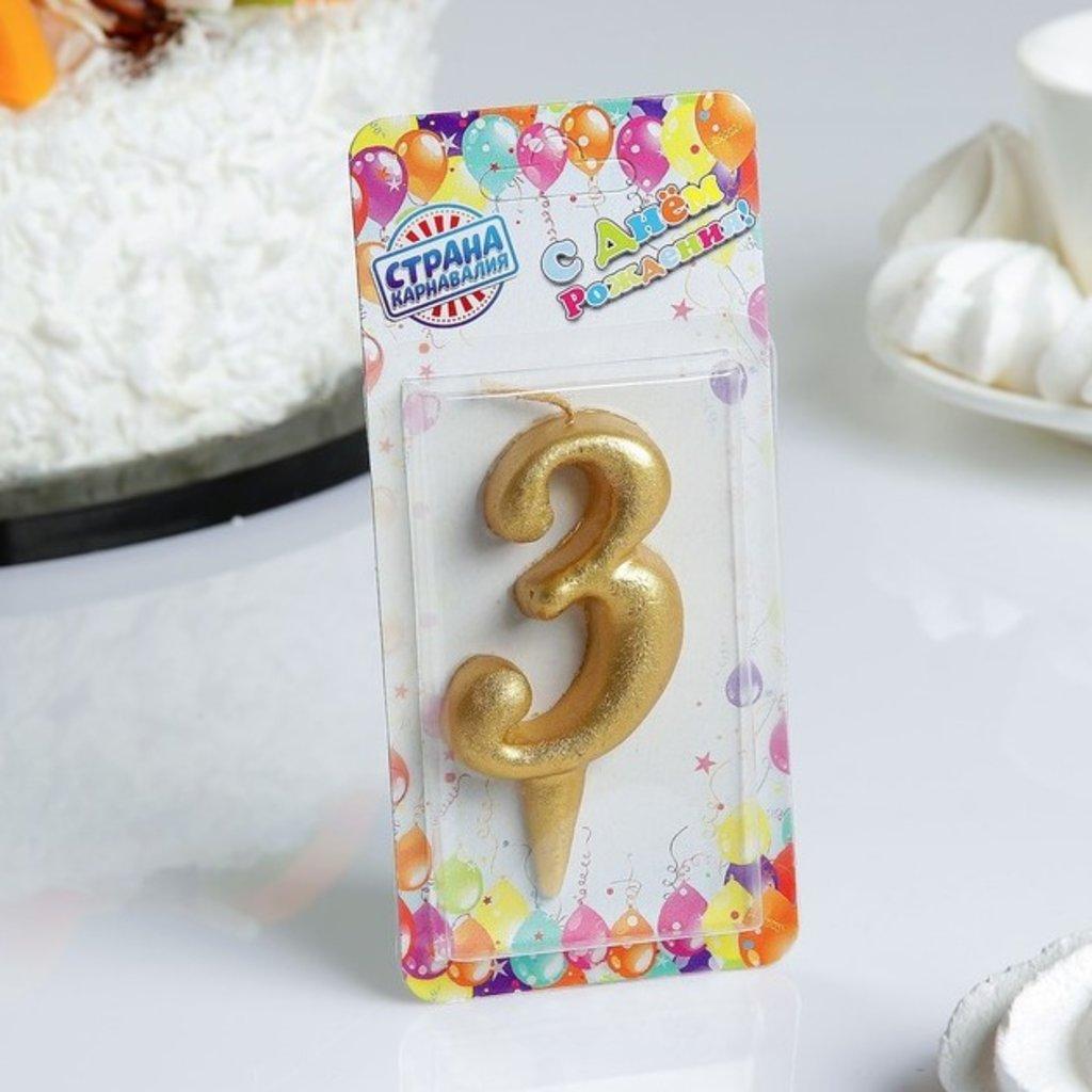 """Свечи: Свеча для торта цифра """"Овал"""" золотая """"3"""", большая в ТортExpress"""