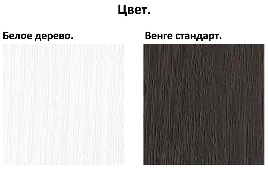 Столы кухонные: Стол СМ 3 (Б) в АРТ-МЕБЕЛЬ НН
