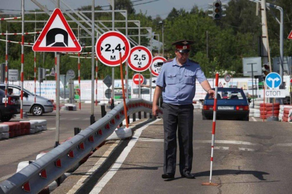 Автошкола: Сдача экзамена в ГИБДД в За рулем, автошкола