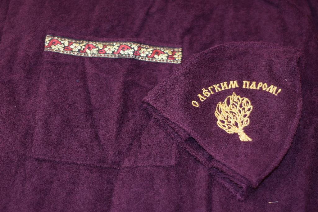 Банные наборы: Махровый банный набор мужской в Баклажан, студия вышивки и дизайна