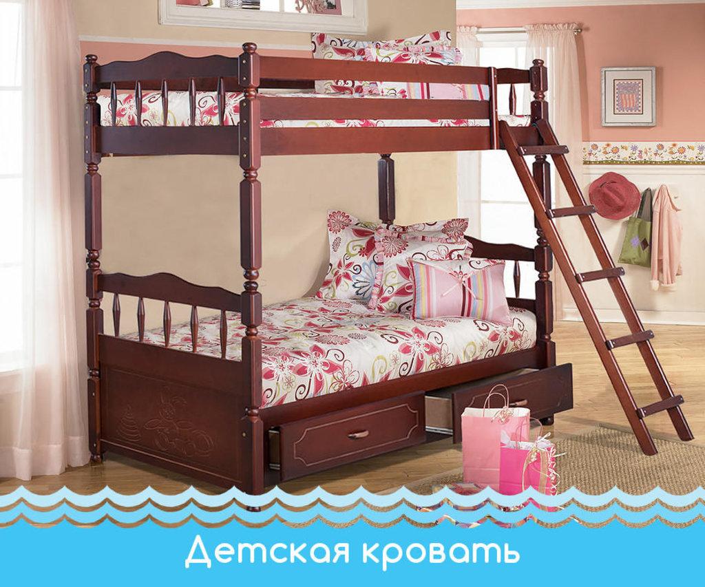 Кровати: Детская кровать Диана (двухъярусная) с ящиками в Золотая рыбка