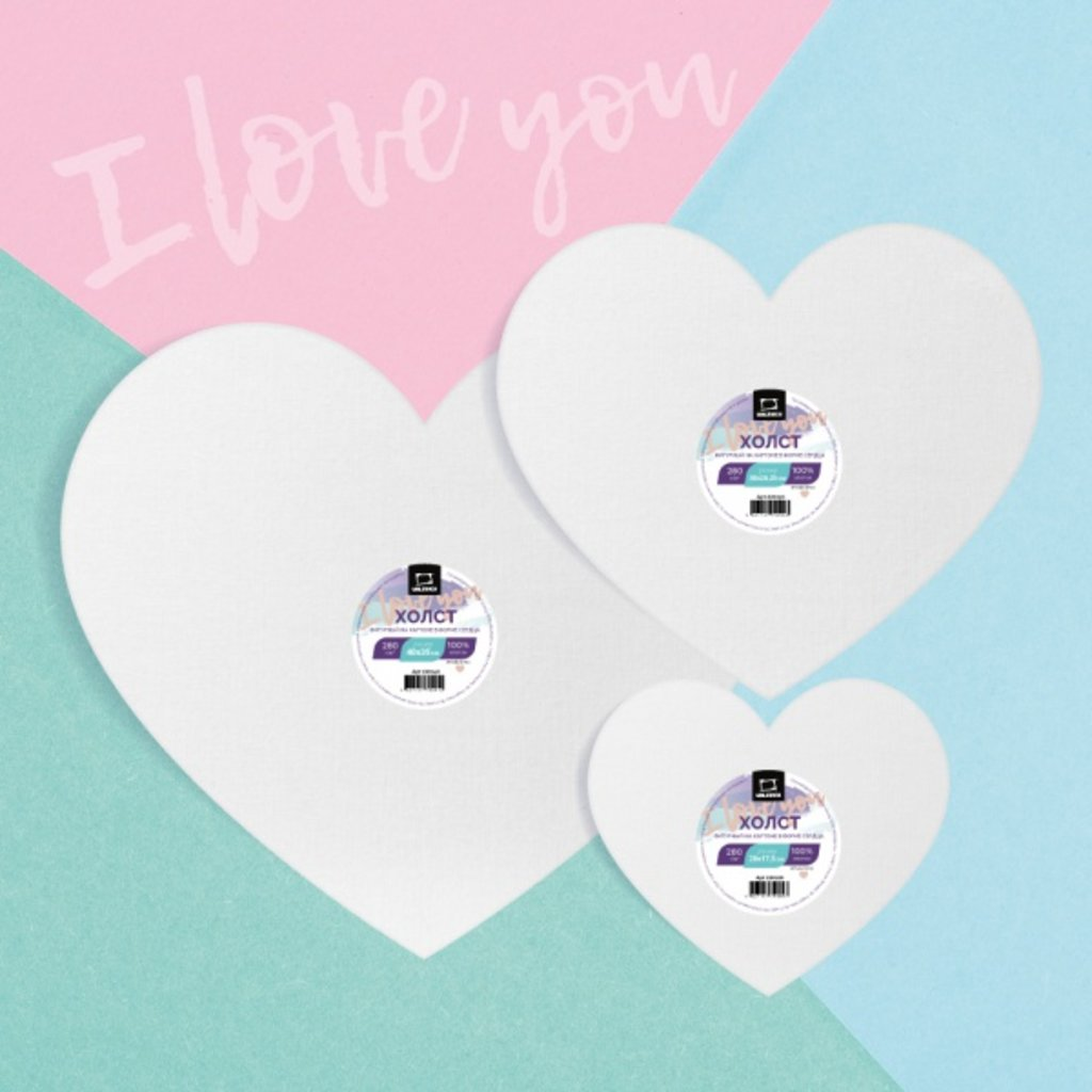 Холсты, планшеты: Холст на картоне Малевичъв форме сердца, 40*35см в Шедевр, художественный салон