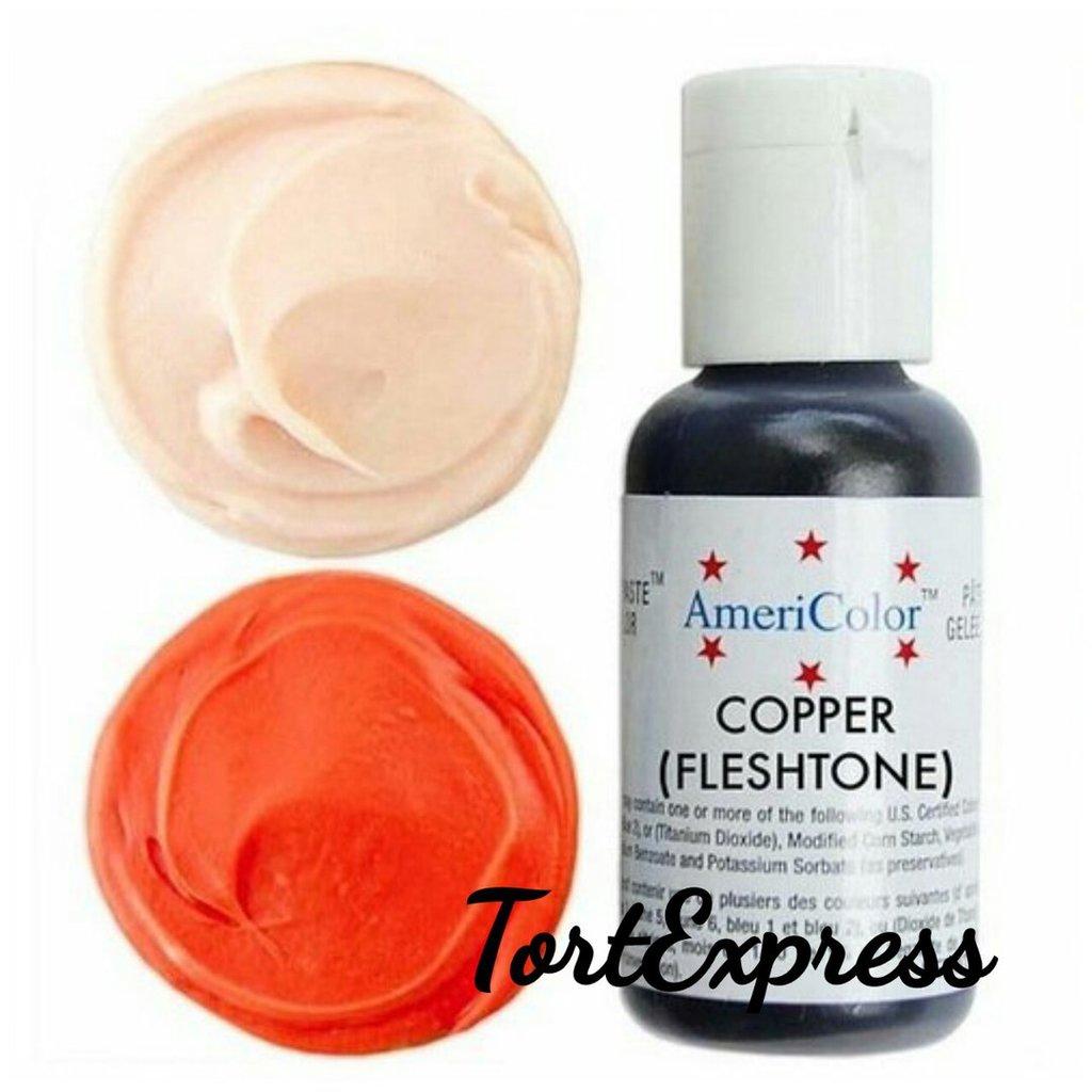 Ингредиенты: Гелевый краситель AmeriColor, медный, флакон 21 гр в ТортExpress