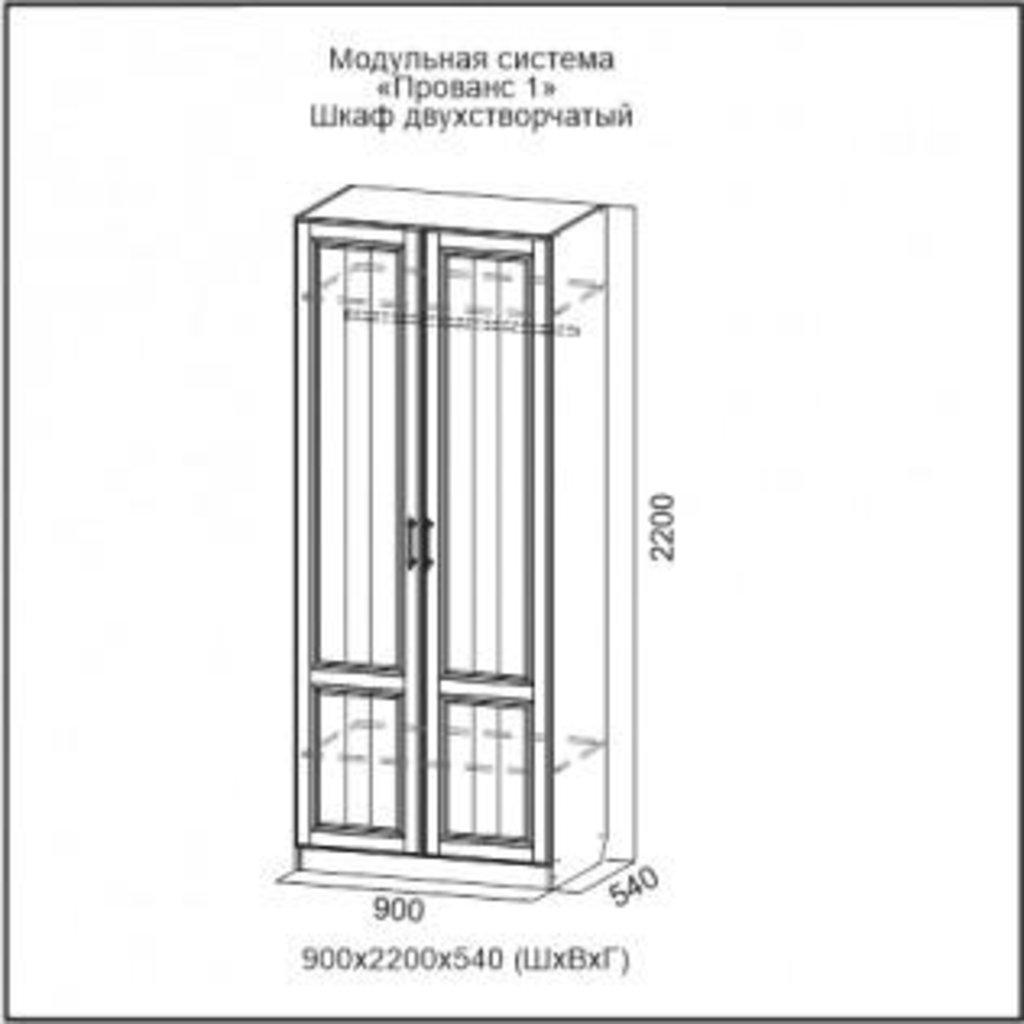 Мебель для гостиной Прованс-1: Шкаф двухстворчатый Прованс-1 в Диван Плюс
