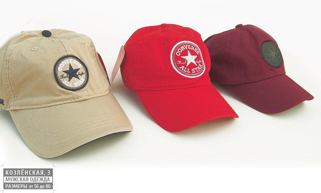 Шарфы, шапки, кепки: Бейсболка в Богатырь, мужская одежда больших размеров