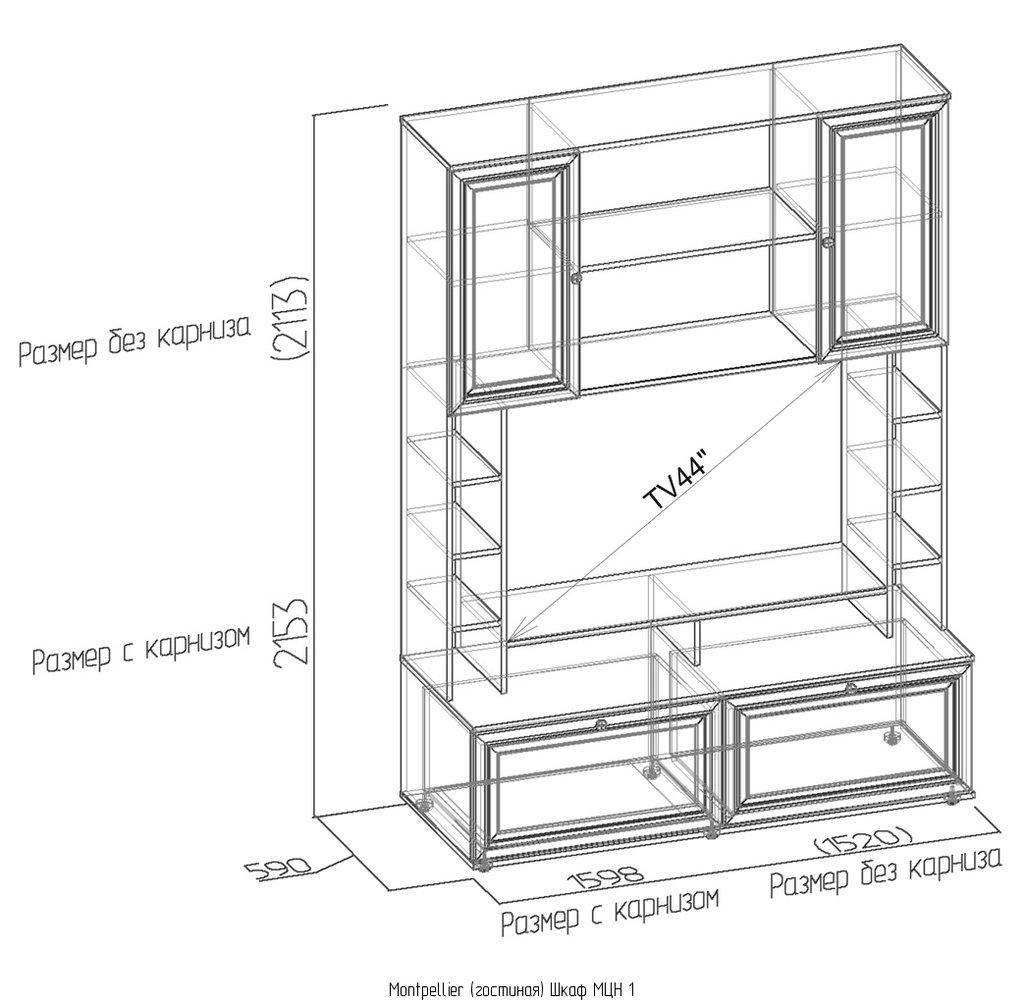 Шкафы, общие: Шкаф МЦН 1 Montpellier в Стильная мебель