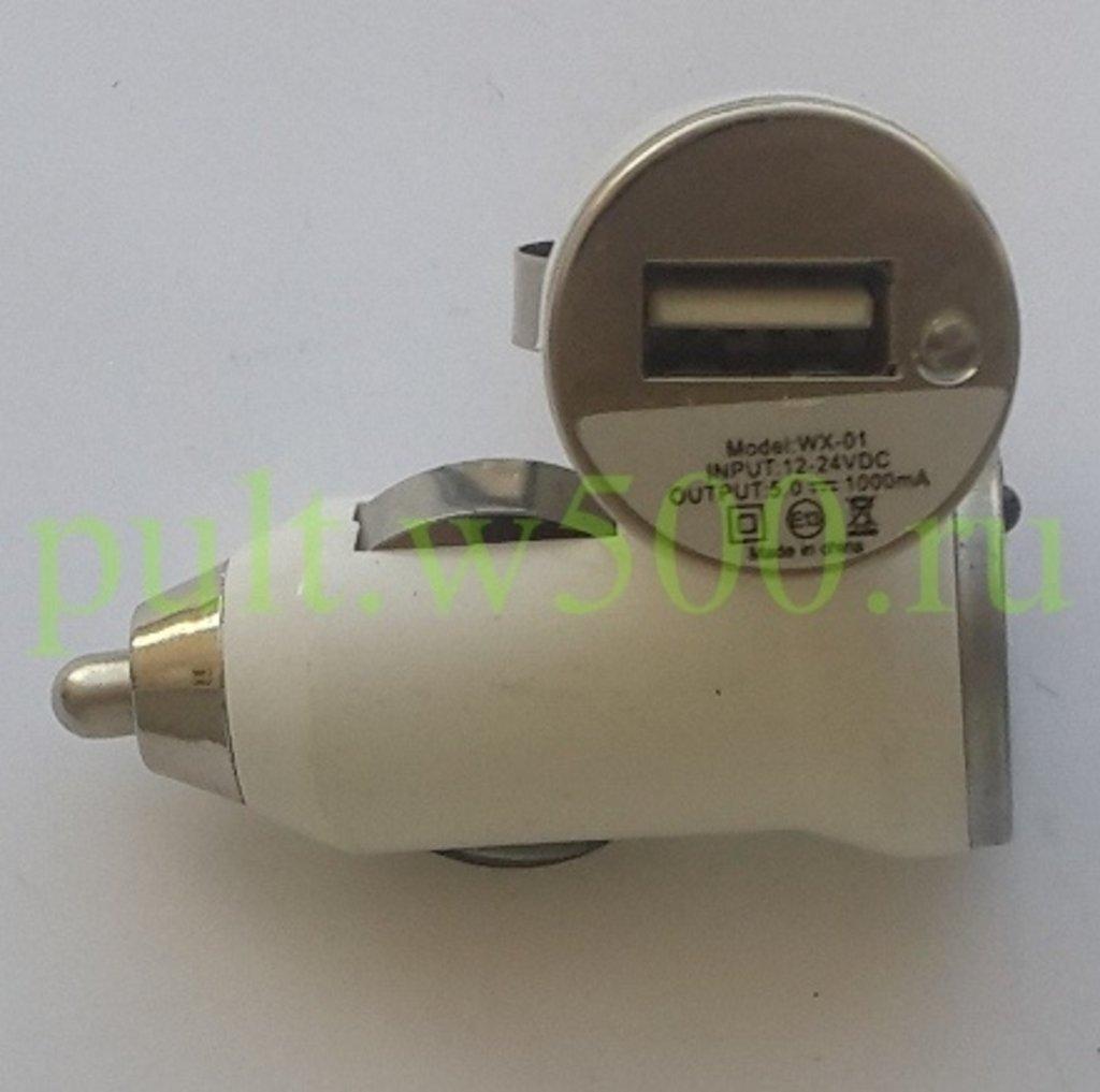 Автомобильные ЗУ для телефонов: ЗУ в прикуриватель USB, 1A белое ( Model: HZ-008 , WX-01 ) в A-Центр Пульты ДУ