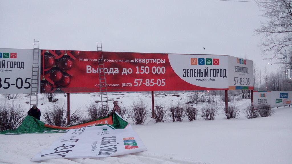 Широкоформатная печать: Баннер стандарт в FloMASTER, ООО