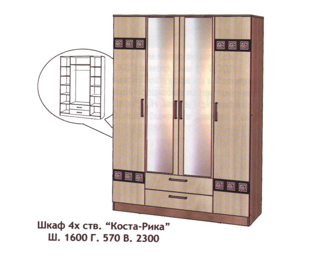 Шкафы для спальни: Шкаф 4-х створчатый Коста-Рика в Стильная мебель