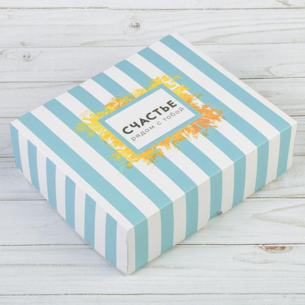 """Коробки для кондитерских изделий: Коробка для кондитерских изделий """"Счастье рядом с тобой"""" в ТортExpress"""