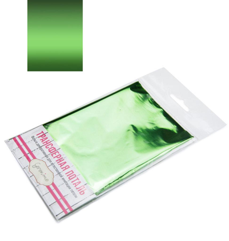 Поталь: Поталь трансферная Geronimo, Зеленый светлый,15х100см. ТТР-26162 в Шедевр, художественный салон