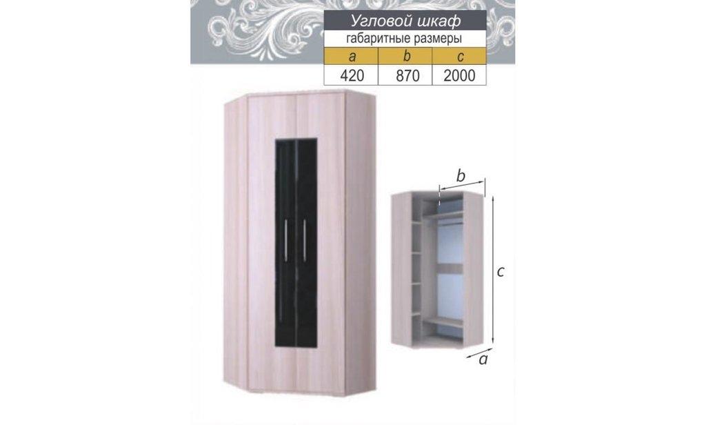 Модульная гостиная Кристалл: Шкаф угловой ШРУ Кристалл (одежда и бельё) в Уютный дом