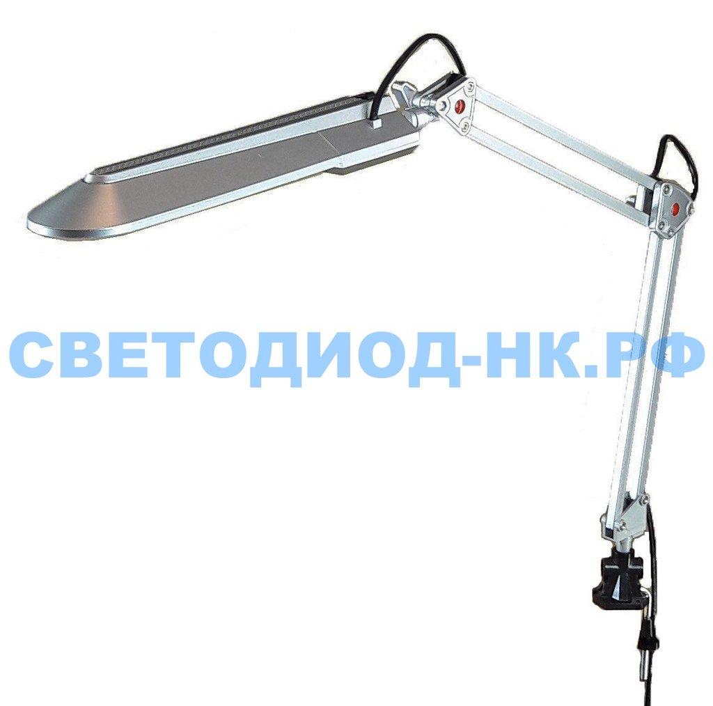Настольные лампы, ночники: Лампа настольная Уютель UT-017С G23 8W, серебро, светодиодная, на струбцине в СВЕТОВОД