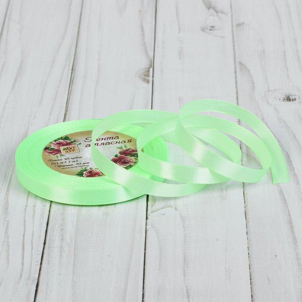 Ленты атласные: Лента атласная, 10мм, 23 ± 1м, № 80, цвет бледно-зеленый в ТортExpress