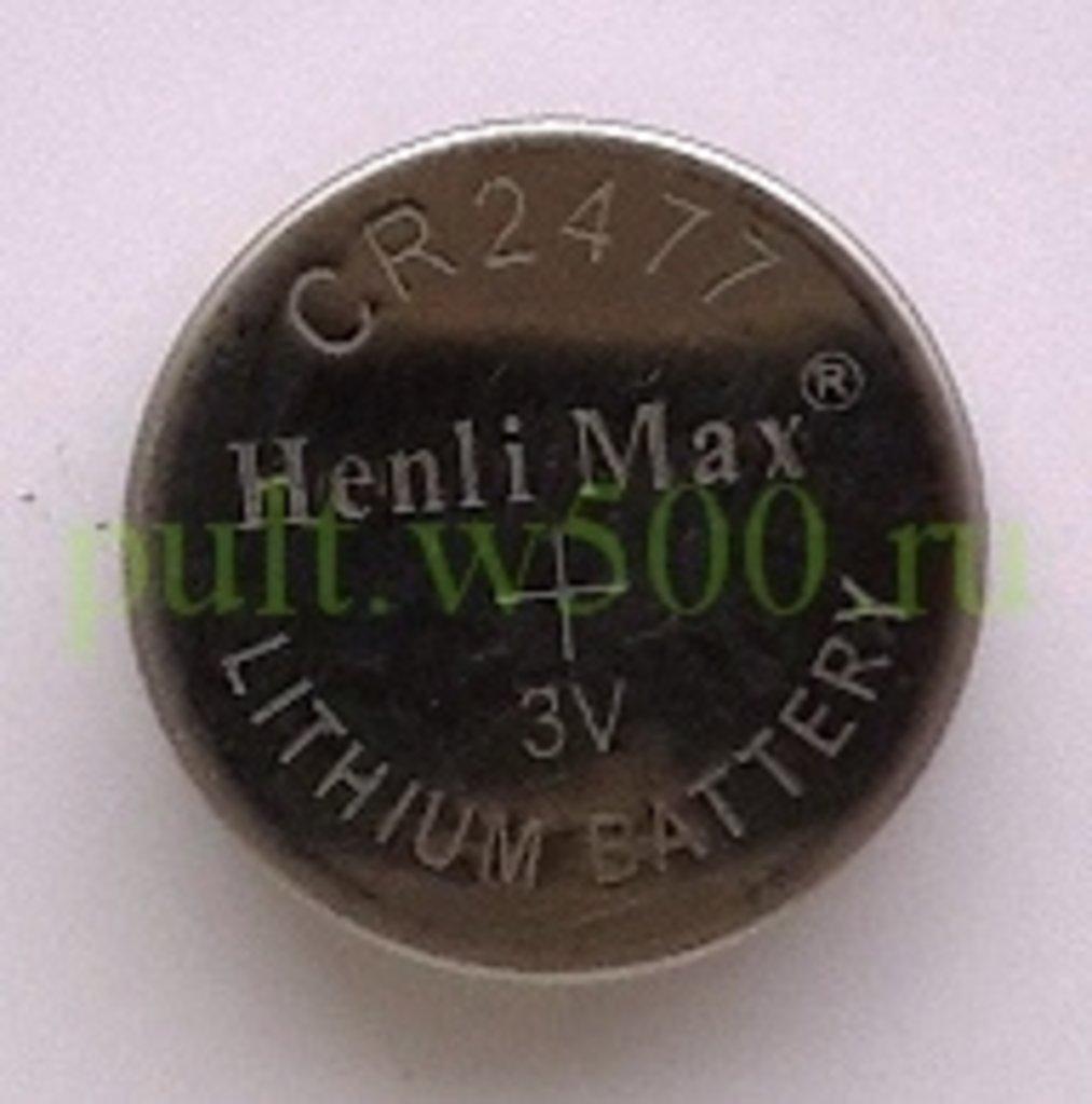 Монетки: Батарея CR2477  3V Henli Max в A-Центр Пульты ДУ