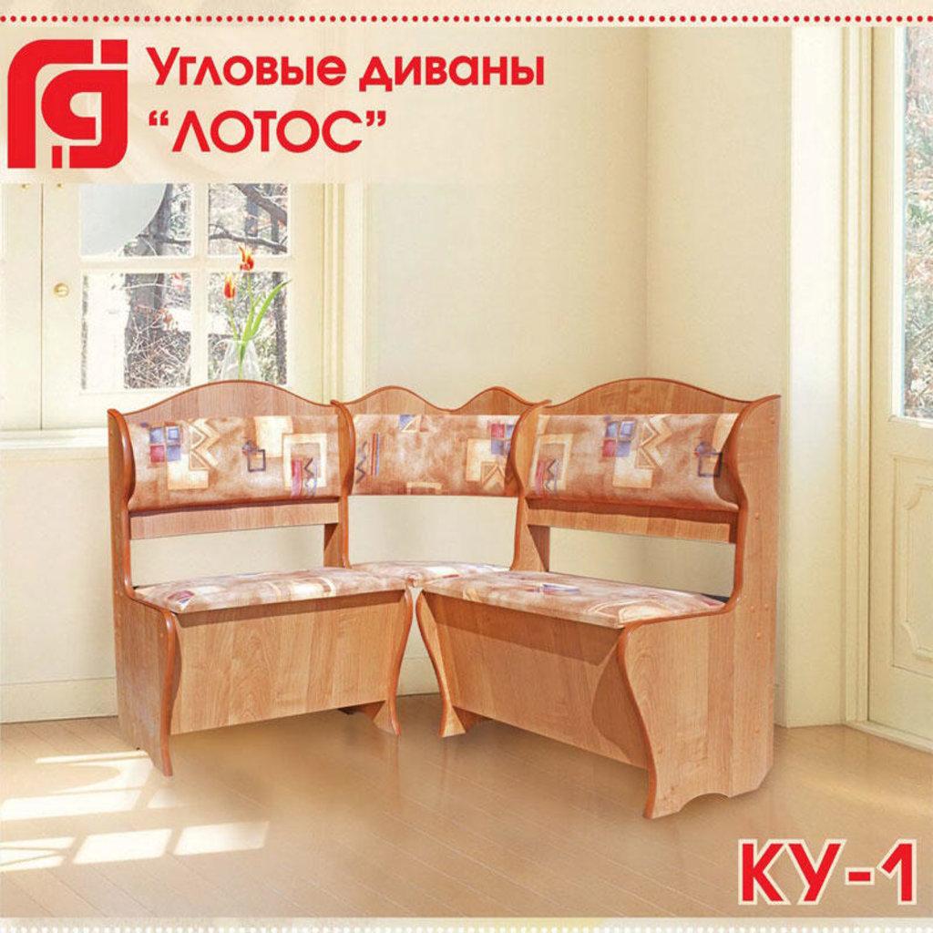 Кухонные уголки: Кухонный уголок КУ-1 в Уютный дом