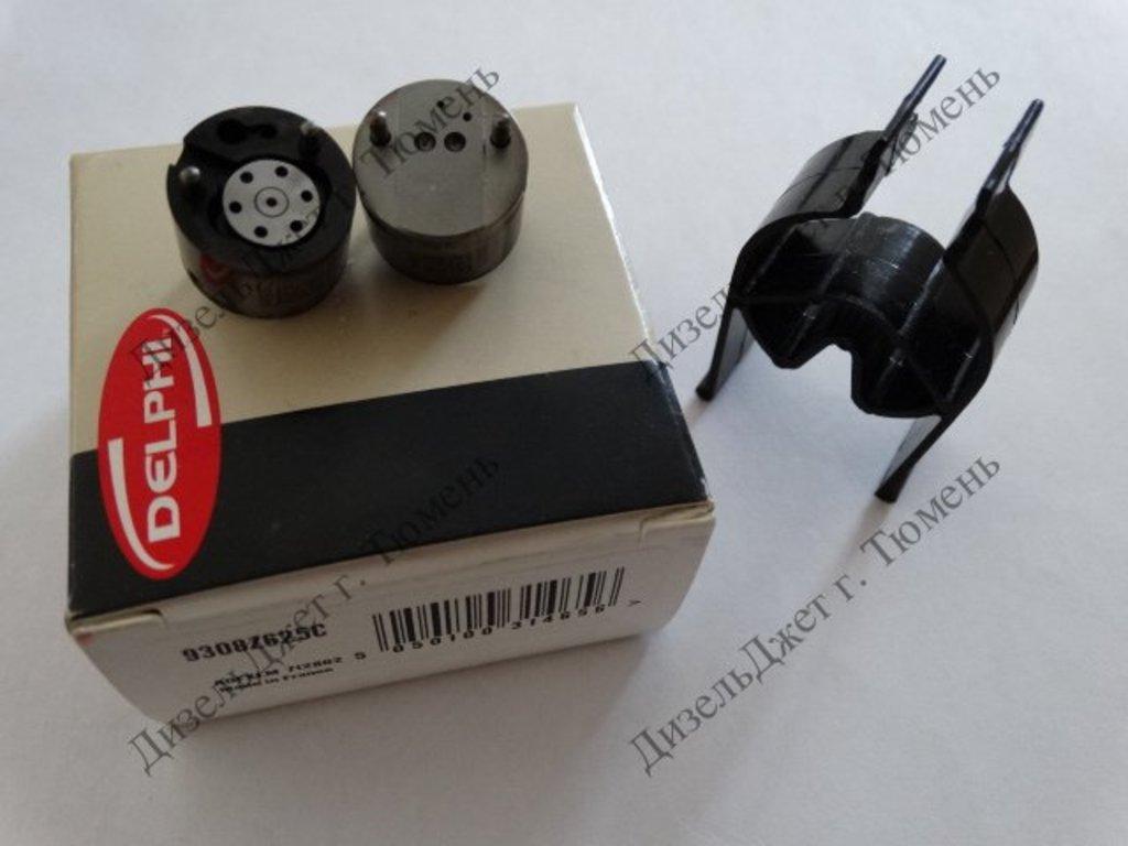 Клапана для форсунок DELPHI: Клапан форсунки 9308-625С Евро 5 в ДизельДжет