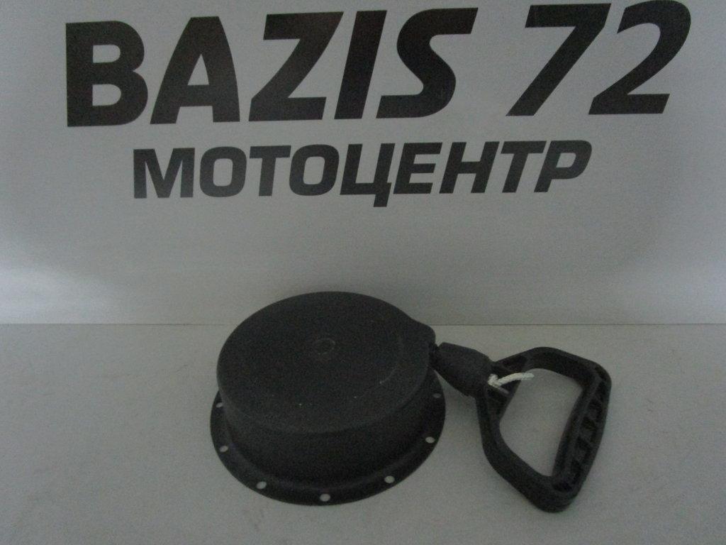 Запчасти для снегоходов РМ: Стартер ручной C40500220-01 в Базис72