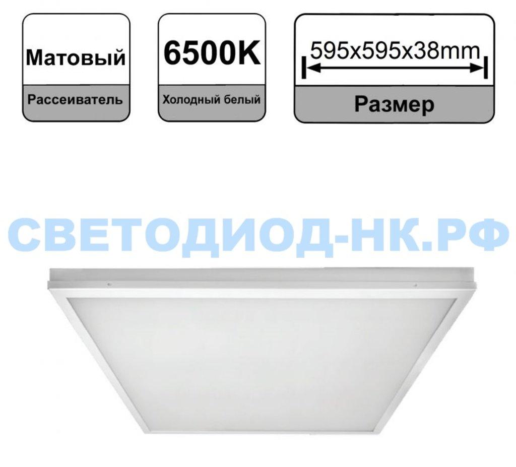 Светодиодные панели: Панель светодиодная ОНЛАЙТ OLP-S07-O-36-6.5K в СВЕТОВОД