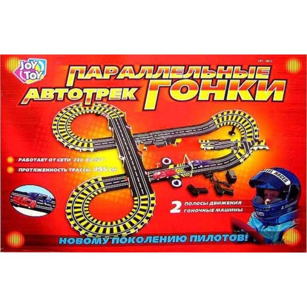 Игрушки для мальчиков: Автотрек работает от сети (220 вольт), 2 полосы движ. 2 машинки, дл. трассы 495 см в/к 50*34*7 см в Игрушки Сити