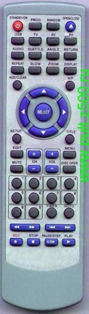 DIALOG: Пульт Dialog DVR-X80Ui ( DVDR ) оригинал в A-Центр Пульты ДУ