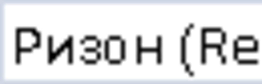 Двигатели, щетки для двигателей, таходатчики и магниты: Щетки электродвигателя (ремкомплект) сэндвич для стиральных машин 5x12.5x35 - 2шт, без корпуса, Ризон (Reeson), Вестел (Vestel), Беко (Beko), Вирпул (Whirlpool) в АНС ПРОЕКТ, ООО, Сервисный центр