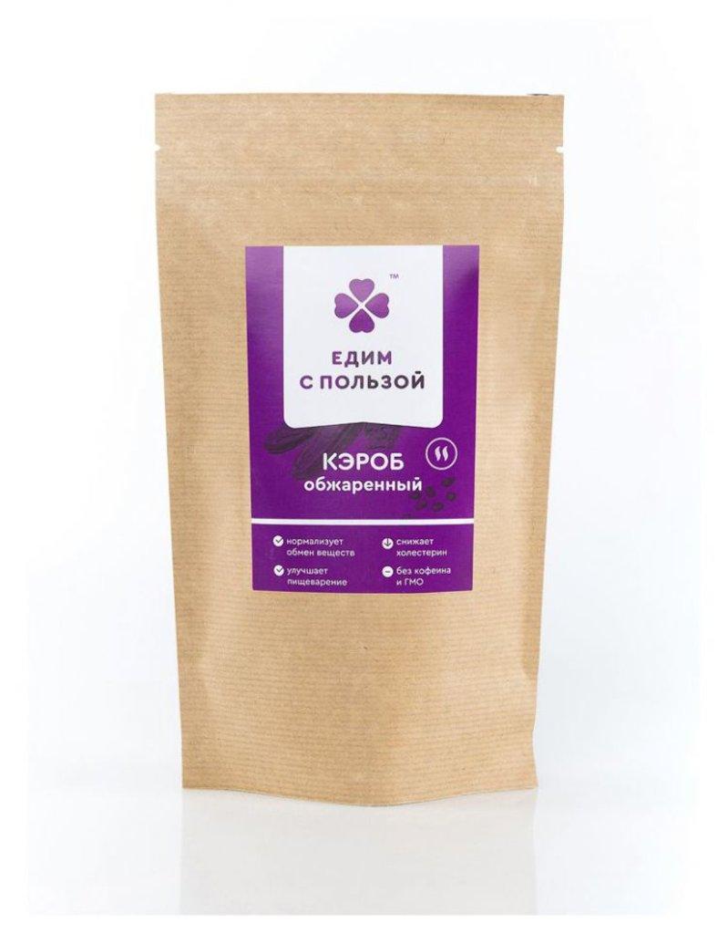Какао-порошок, какао-масло: КЭРОБ обжаренный, Едим с пользой, 225 гр в ТортExpress