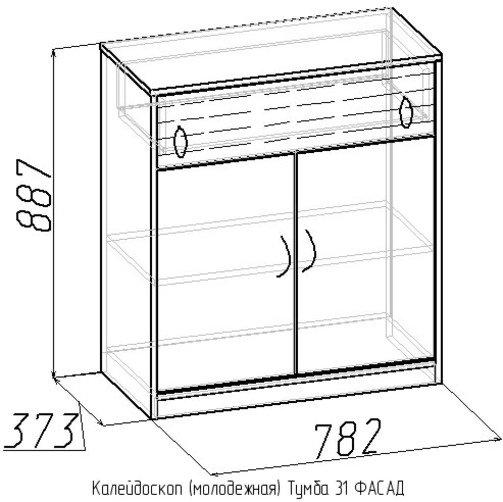 Тумбочки детские: Тумба Калейдоскоп 31 в Стильная мебель