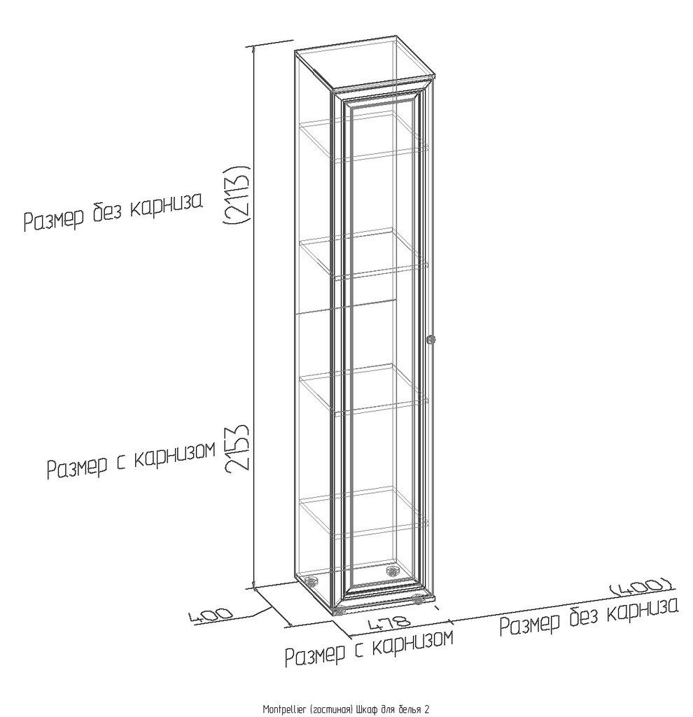 Шкафы для одежды и белья: Шкаф для белья 2 Montpellier в Стильная мебель