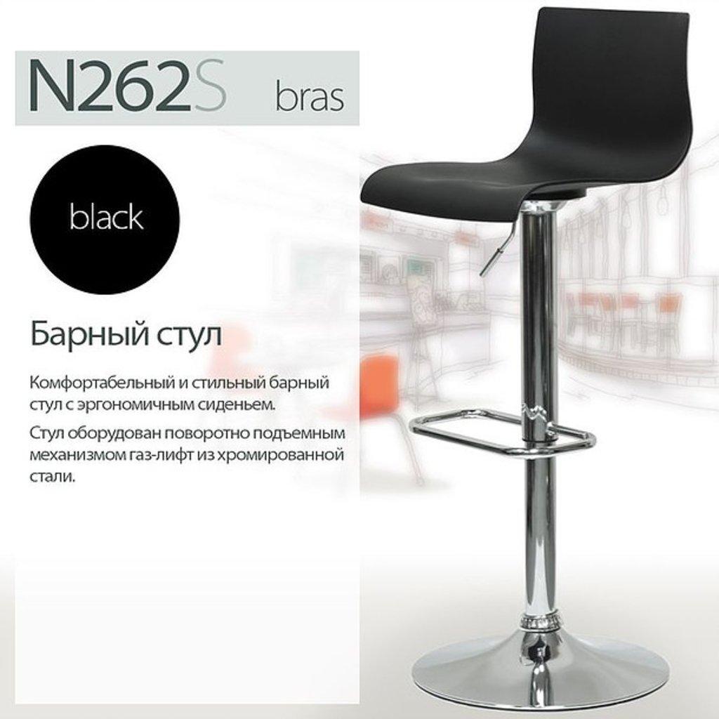 Стулья барные.: Барный стул Bras (хром) в АРТ-МЕБЕЛЬ НН