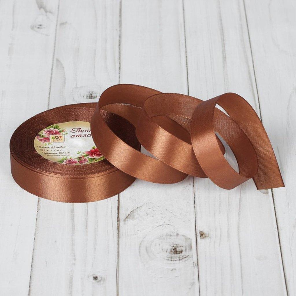 Ленты атласные: Лента атласная, 20мм, 23±1м, №30,цвет коричневый в ТортExpress