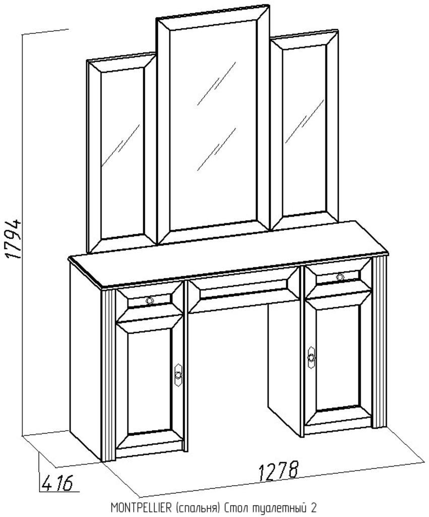 Туалетные столики и консоли: Стол туалетный Montpellier 2 в Стильная мебель