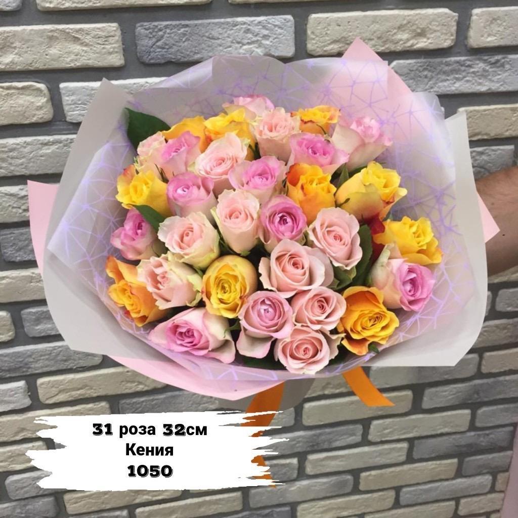 Букеты с розами: Розы в Первый цветочный