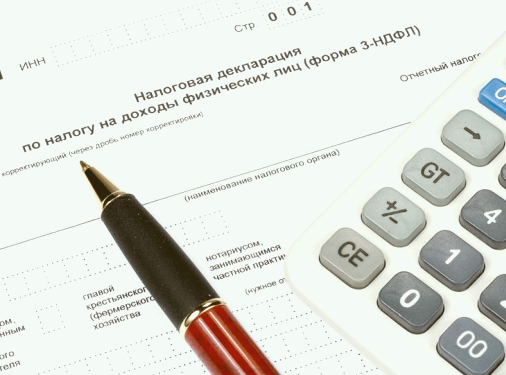 Услуги бухгалтерские: Заполнение декларации 3 НДФЛ в Агентство бухгалтерских услуг Ваш Бизнес, ООО