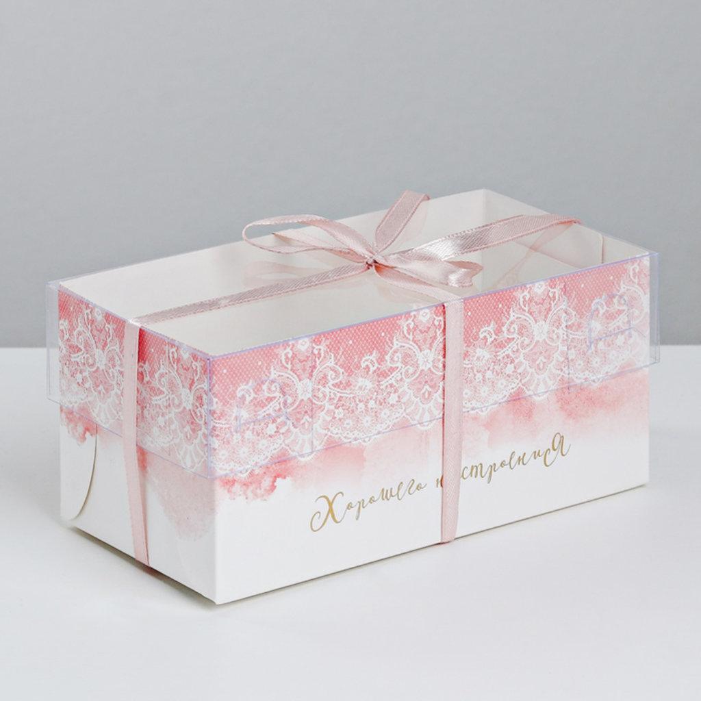 Коробки для капкейков: Коробка для капкейков «Хорошего настроения», 16 × 8 × 7,5 см в ТортExpress