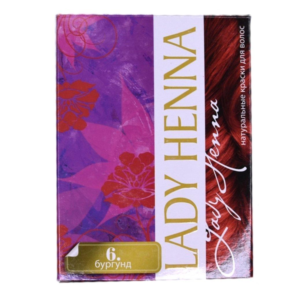 Средства для волос: Натуральная краска для волос - №6 бургунд (Lady Henna) в Шамбала, индийская лавка