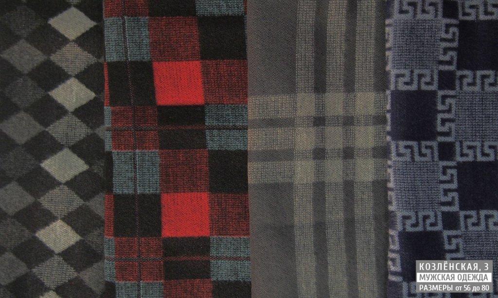 Шарфы, шапки, кепки: Мужской шерстяной шарф в Богатырь, мужская одежда больших размеров