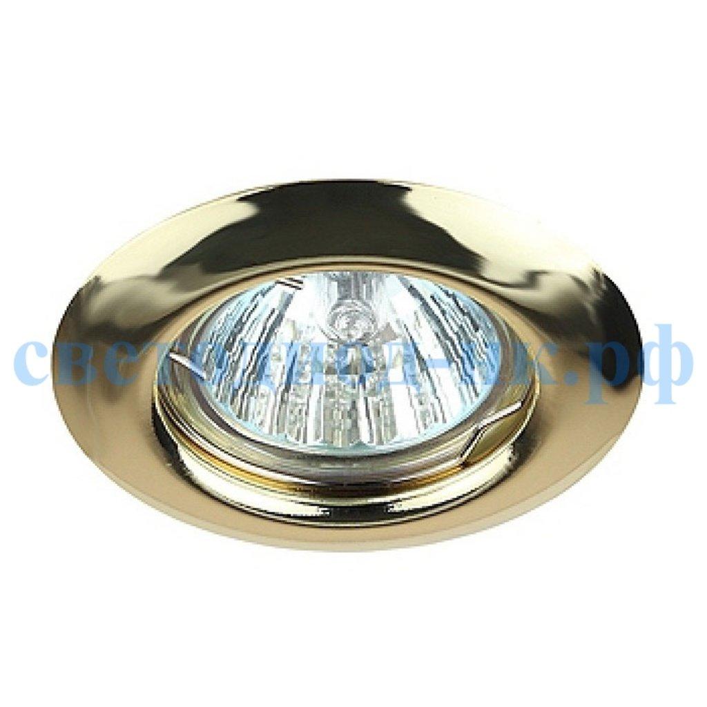 Светильники GU5.3(MR16), MR11: Светильник ЭРА ST3 GD штампованный MR16, золото в СВЕТОВОД