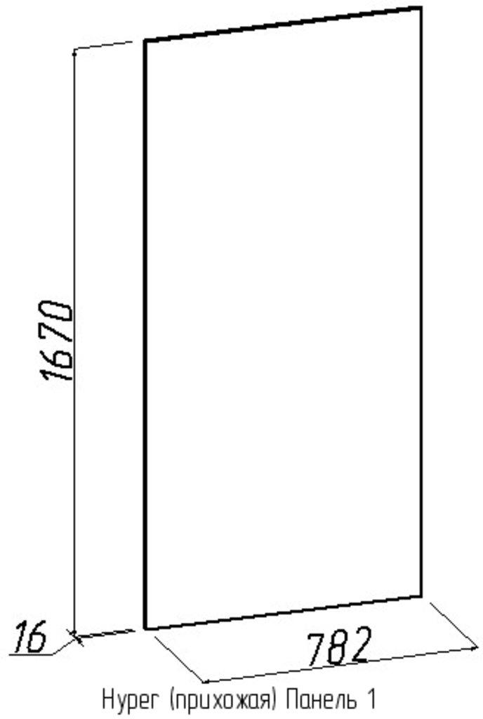 Декоративные панели: Панель 1 Hyper в Стильная мебель