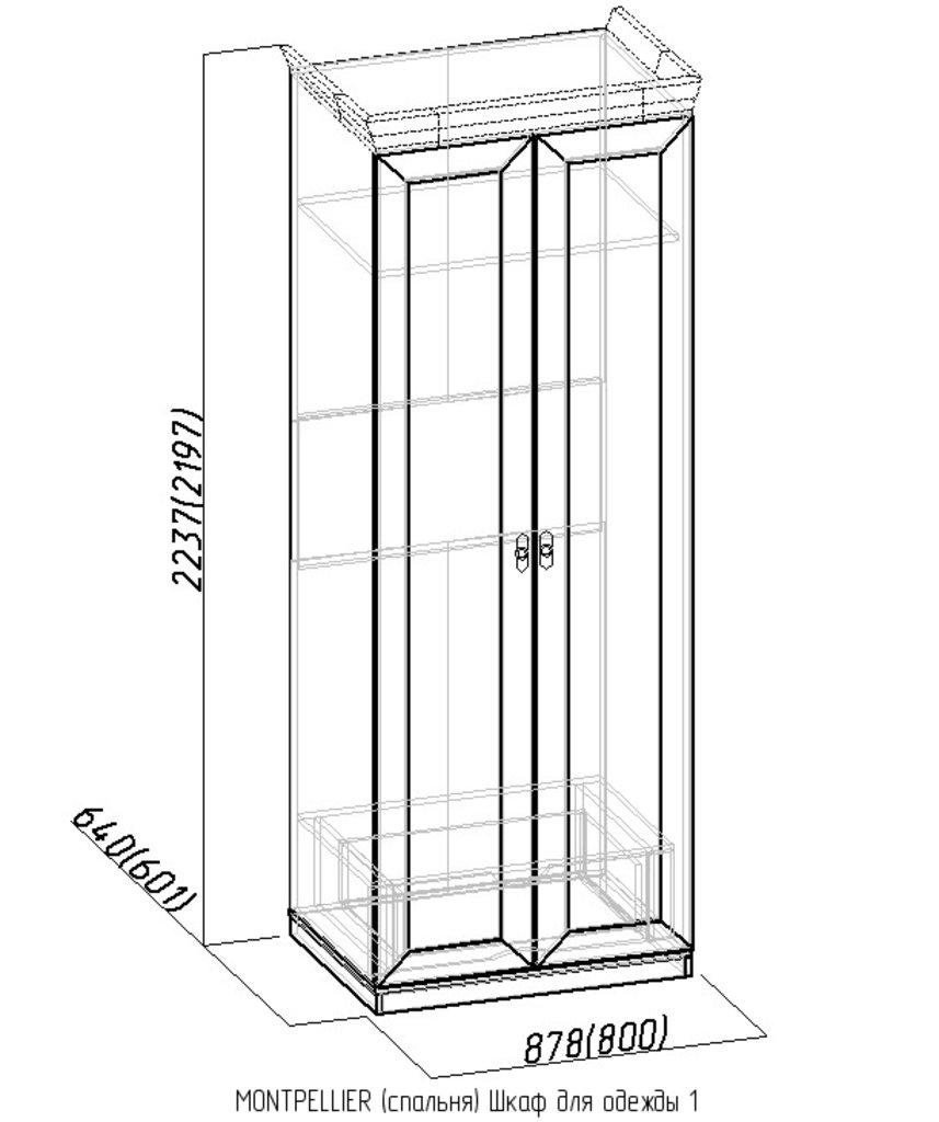 Шкафы для одежды и белья: Шкаф для одежды Montpellier 1 в Стильная мебель