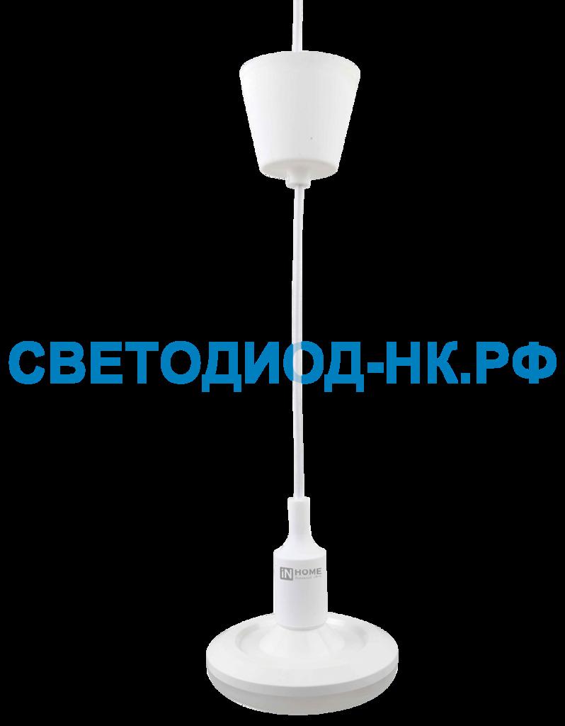 Цоколь Е27: Светодиодная лампа LED-UFO 15Вт 4000К Е27 со шнуром 1м Белый In Home в СВЕТОВОД