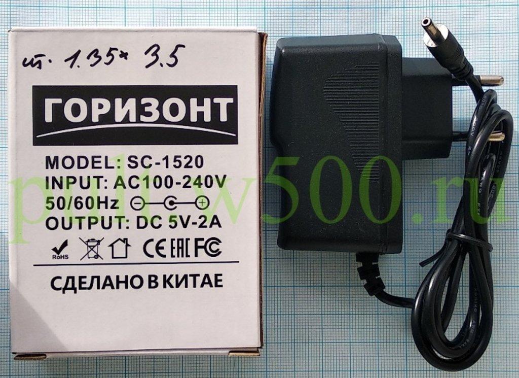 БП   5В 2А штекер 1.35*3.5 в розетку ( Горизонт SC-1520 на коробке, JN-5020 на адаптере ) в A-Центр Пульты ДУ
