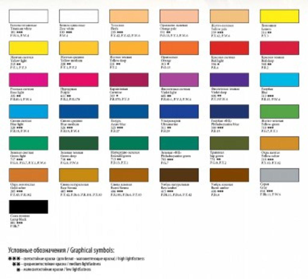 "Сонет: Краска масляная ""Сонет""  розовая светлая 46мл в Шедевр, художественный салон"