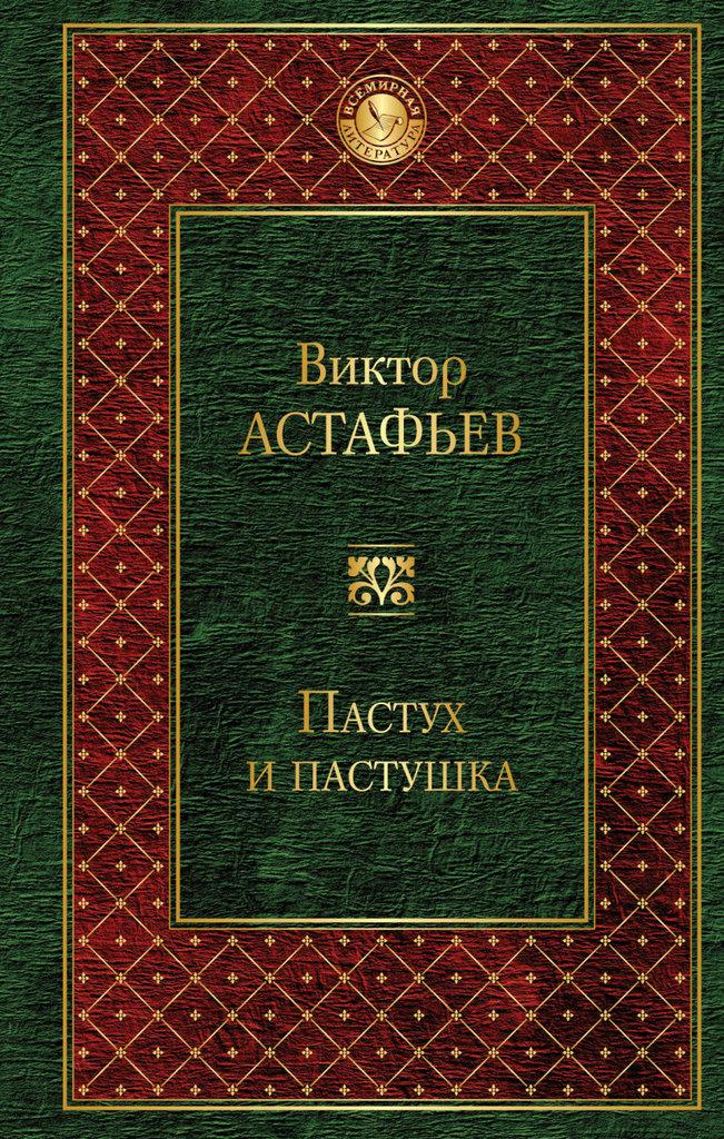 Учебная литература: Художественная литература в Учебная литература, ООО