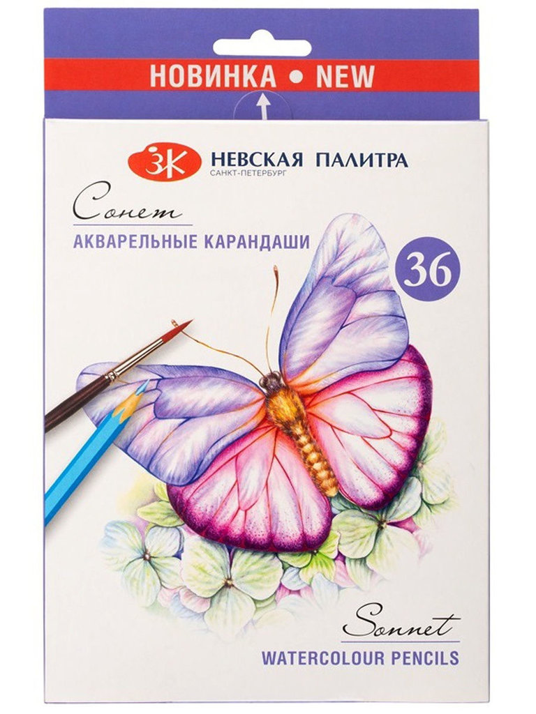 """Акварельные карандаши: Акварельные цветные карандаши """"Сонет"""" 36цв в Шедевр, художественный салон"""