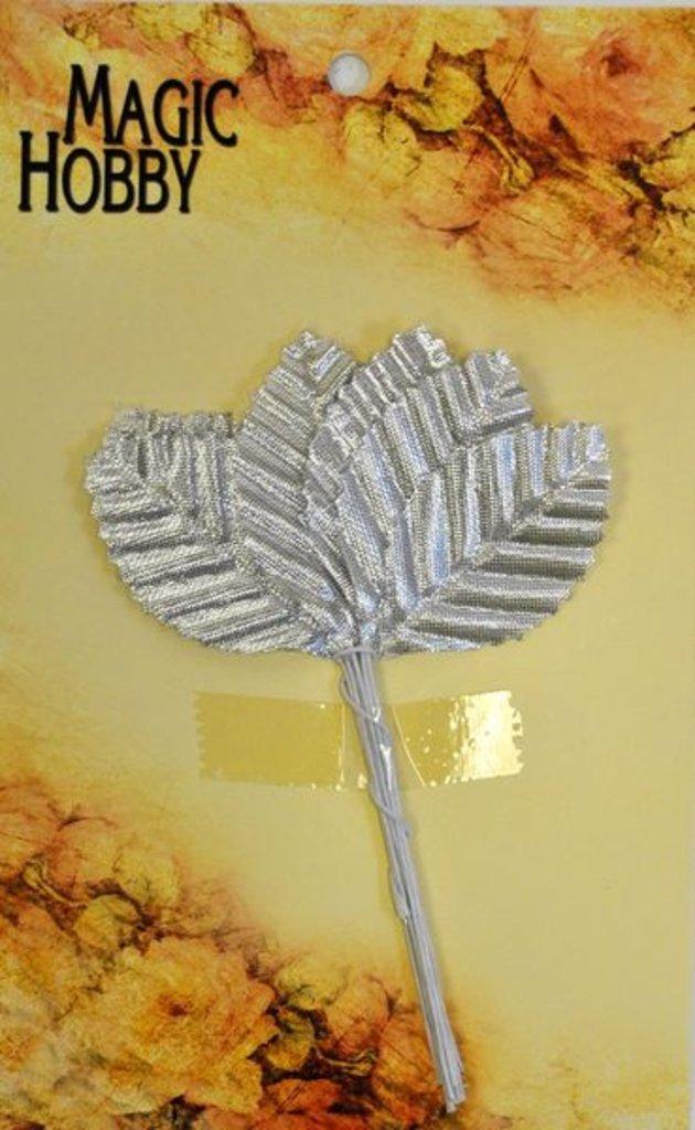 Скрапбукинг: Листочки декоративные Magic Hobby TBY-L3 уп/10шт серебро в Шедевр, художественный салон